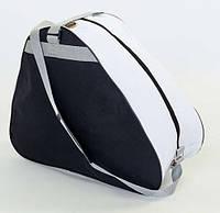 Сумка-рюкзак для роликов SK-6325-BW черно-белая