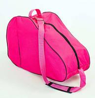 Сумка-рюкзак для роликов SK-6324-Р розовый