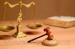 Суды по наследству (наследственные споры)