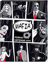 Мини игра Мафия  арт. 70-70 FFD
