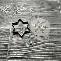 Вырубка для печенья и пряников с трафаретом Снежинка №4
