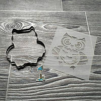 Вырубка для печенья и пряников с трафаретом Сова