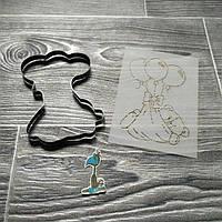 Вырубка для печенья и пряников с трафаретом Мишка младенец с шариками