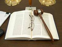 Юридическая консультация по наследству Киев