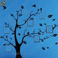 "Наклейка - ""Семейное дерево"" - на 7 фотографий!, фото 1"