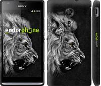 """Чехол на Sony Xperia SP M35H Лев """"1080c-280-716"""""""