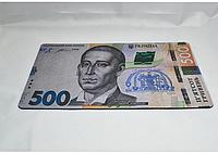 """Коврик для мыши модель """"500 грн"""""""