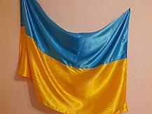 Шовковий прапор України (150см х 225см), фото 3