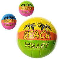 Мяч волейбольный EV 3205 ,ПВХ 2мм, 2слоя,18панелей, 260-280г, 3цвета NX