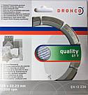 Диск алмазний універсальний Dronco ST-7 125x2.0х22.2, фото 2