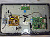 Платы от LЕD TV LG 32LM340T-ZA поблочно, в комплекте (матрица разбита).