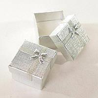 Квадратная подарочная  коробочка для кольца серебро