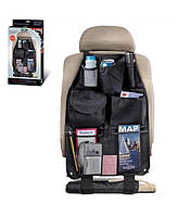 Органайзер для автомобиля Auto Seat Organizer МА VX