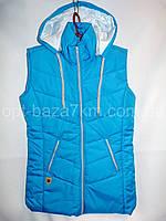 Женская жилетка длинная (44-50, норма) — купить оптом по низкой цене со склада в одессе 7км