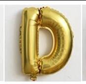 Фольгированный ШАР-БУКВА  D высотой 40 см цвет : золото