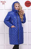 Женское зимнее пальто М-202, электрик (р.50-62)