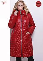 Женское зимнее пальто М-202, красный (р.50-62)