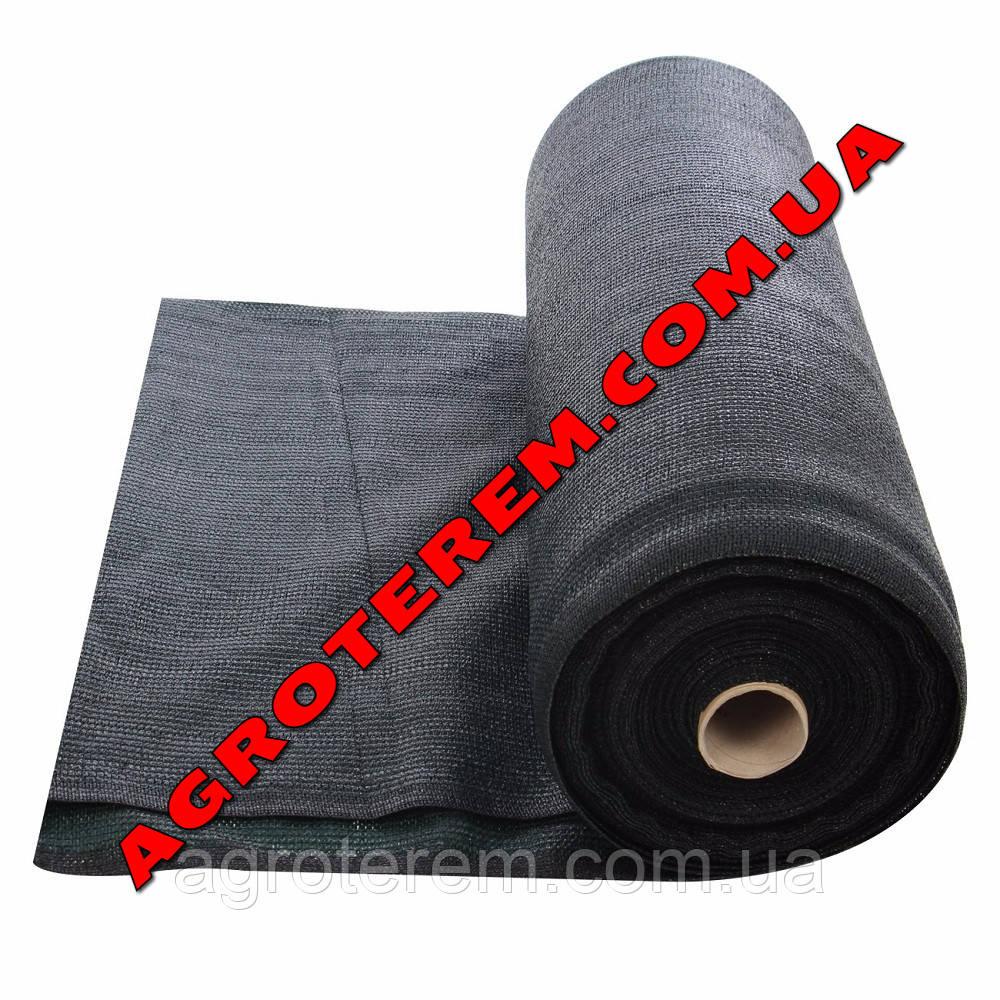 Сетка затеняющая,теневка (60%) 6х50 черная