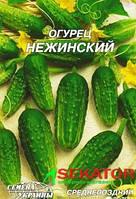 """Семена огурца Нежинский F1, среднепоздний 20 шт, """"Елітсортнасіння"""", Украина"""