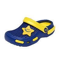 Детская пляжная обувь Calypso 0152-002 син/жел
