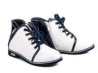 Детские ботинки GFB (32-37) 3198-2