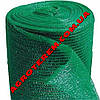 Сетка притеняющая,теневка 12х50м (60%) зеленая