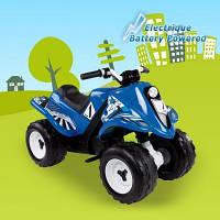 Электроквадроцикл Smoby Quad Rally 33051