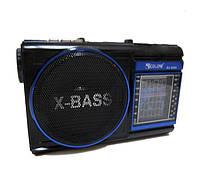 Радиоприемник колонка MP3 Golon RX-9009 Blue CD