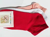 Носочки для девочки 9-10 лет 3 пары