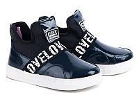 Детские ботинки GFB (31-36) A578-1