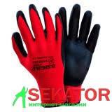 Перчатки трикотажные с нитриловым покрытием SIGMA
