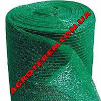 Сетка затеняющая,теневка 8х50м (80%) зеленая, фото 1