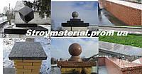 Крышки для каменных заборов столбиков