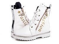 GFB ботинки детские (32-37) A583-3