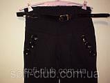 Детская одежда оптом Детские брюки школьные для девочек оптом р.104-122, фото 3