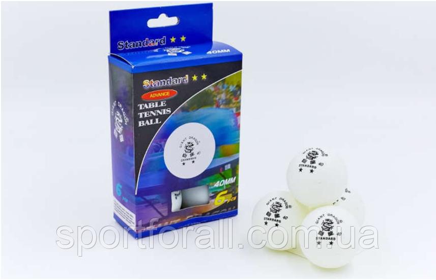 Набір м'ячів для настільного тенісу 6 штук GD STANDARD 2* MT-5692