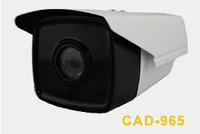 Камера видеонаблюдения CAMERA CAD 965 AHD 4mp\3.6mm ZKP