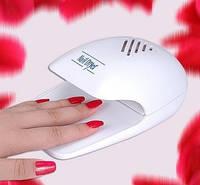 Портативная сушилка для ногтей NailExpress DM