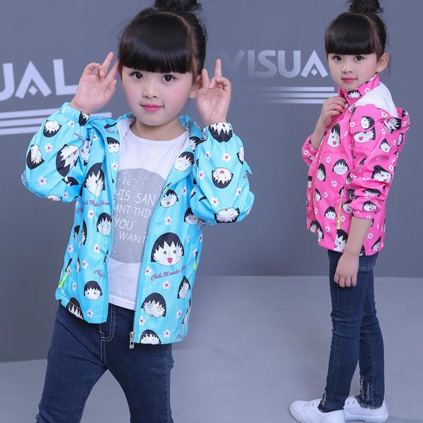 Дитяча курточка модняшка