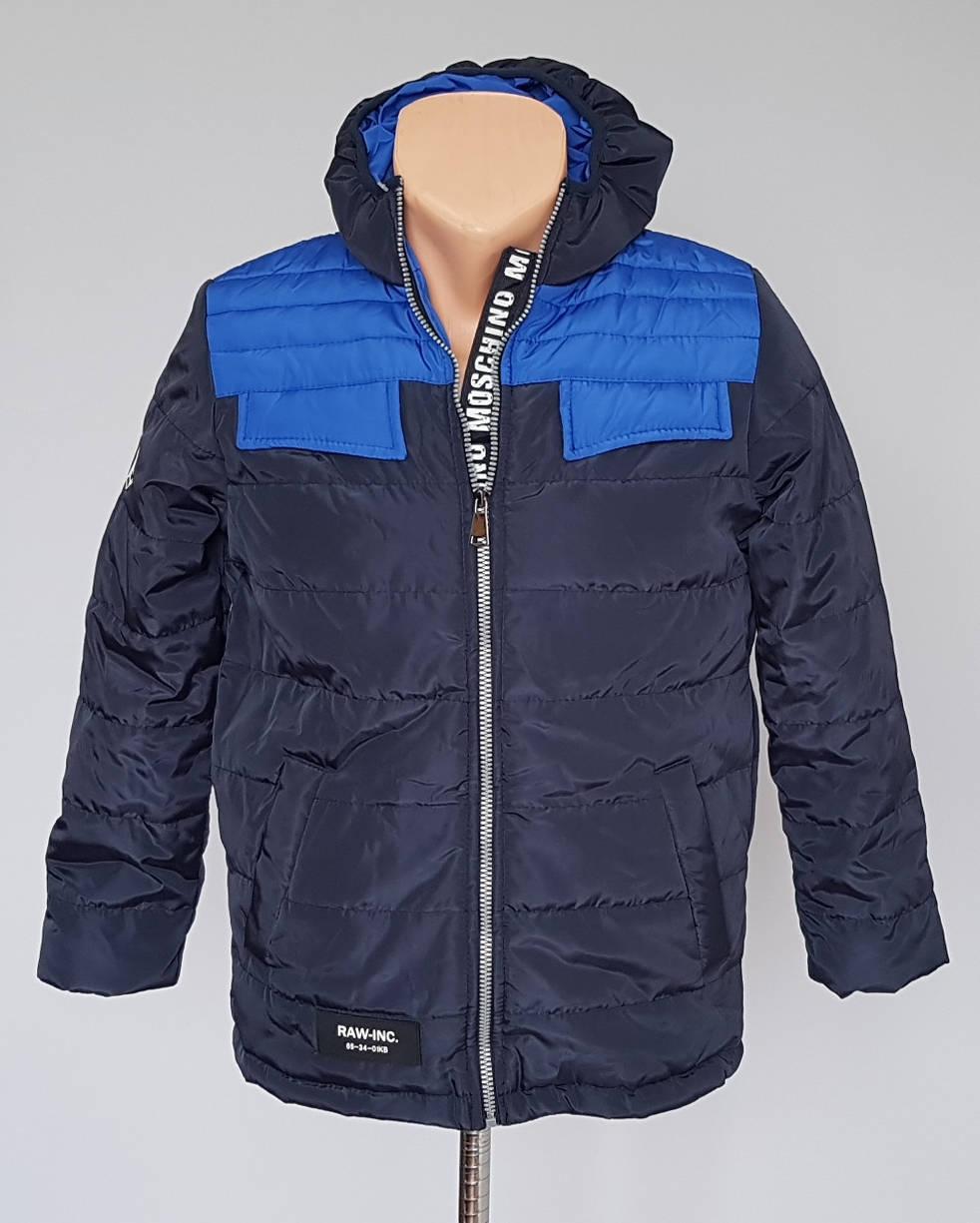Демисезонная куртка на подростка