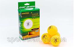 Набор мячей для настольного тенниса 6 штук GD MASTER 1* MT-5693 (целлулоид, d-40мм, желтые) 33131