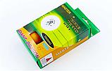 Набір м'ячів для настільного тенісу 6 штук GD MASTER 1* MT-5693 (целулоїд, d-40мм, жовті) 33131, фото 3