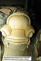 """Кресло""""Ника"""" с элементами ручной резьбы."""