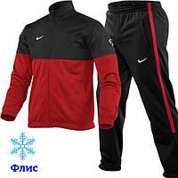 Спортивный мужской костюм Nike на флисе