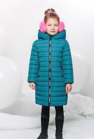 Удлиненная Зимняя Куртка для Девочки Цвет Морсой волны Рост 116-168 см