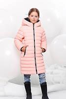Удлиненная Зимняя Куртка для Девочки Персиковая Рост 116-168 см