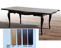 Стол обеденный ROYAL 1600 (Бук) орех темный