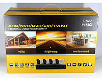 Рег.+ Камеры DVR CAD D001 KIT 2mp\4ch (3)