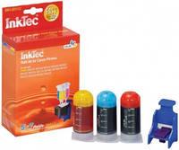 Заправочный набор InkTec для Canon CL-511/ 513С/М/Y 3х20мл (BKI-2011C)
