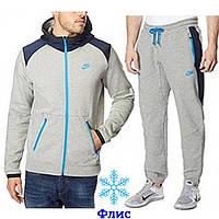 Мужской костюм Nike на флисе | Брендовые костюмы